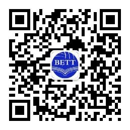 商务英语翻译考试——微信公众号.jpg